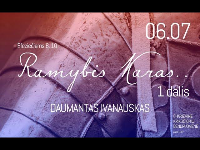 PAMOKSLAS: Ramybės Karas 1 dalis Daumantas Ivanauskas 06.07.2018