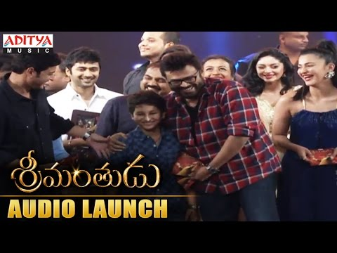 Audio CD Launch At Srimanthudu Audio Launch || Mahesh Babu, Shruti Haasan, Devi Sri Prasad