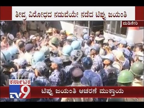 Tippu Jayanti Celebrations Has Finished at Madikeri Between Strong Oppositions