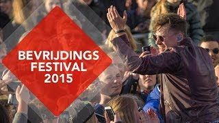 Interview Handsome Poets @ Bevrijdingsfestival Zwolle 2015 | NPO Radio 2