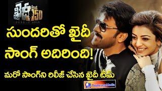 Khaidi No 150  Sundari Song Making Video  ���ుందరితో ���ైదీ  New Song Release  Top Telugu Media
