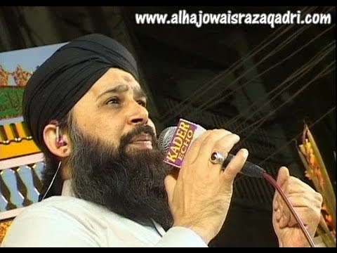 Pegham Saba Layi Hai FULL NAAT WITH LYRICS | Owais Raza Qadri | Shab-e-Miraj QTV Special 2005