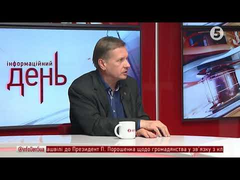 На Мюнхенській безпековій конференції не приймаються рішення / Тарас Чорновіл
