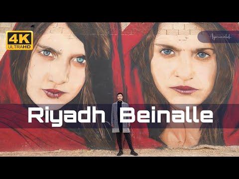 Riyadh Bienalle , Diriyah    Vlog : 26   Graffiti Art #visitsaudi #saudiart #shotoniphone