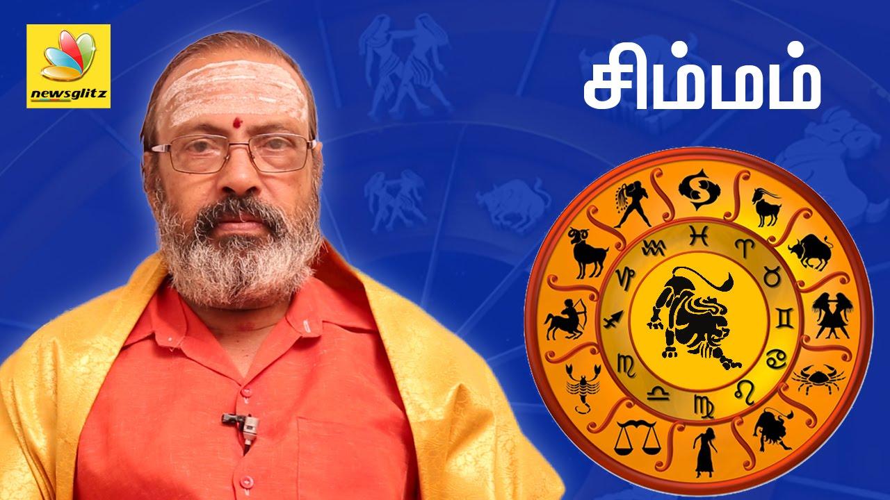 Simma rasi guru peyarchi palangal 2016 to 2017 tamil astrology predictions simha