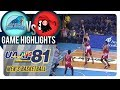 Download UAAP 81 MB: AdU vs. UE | Game Highlights | November 10, 2018