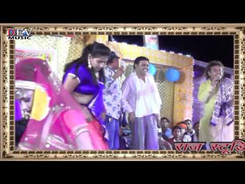 Prince Birthday Live 2017 | Bheru Bargama | Dev Music | Rajasthani Song | Live HD Video