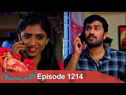 Priyamanaval Episode 1214, 08/01/19
