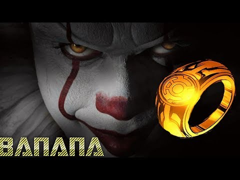 ¿It (Eso) como un Yellow Lantern (Siniestro Corp)? - Datos Banana