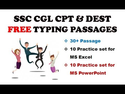 FREE TYPING PASSAGE FOR CPT || EXCEL & POWERPOINT EXERCISES