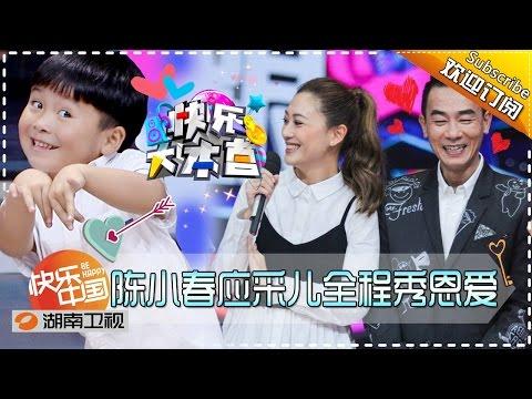 《快乐大本营》Happy Camp 20151107: Lovely Couple Jordan Chan and Cherrie Ying【Hunan TV Official 1080P】