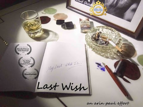 Last Wish (short film)