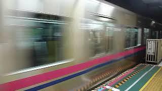 都営新宿線 京王9000系9730F「橋本行き」九段下駅到着