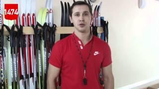 Видеоинструктаж по технике безопасности для занятия лыжной подготовкой в школе №1474