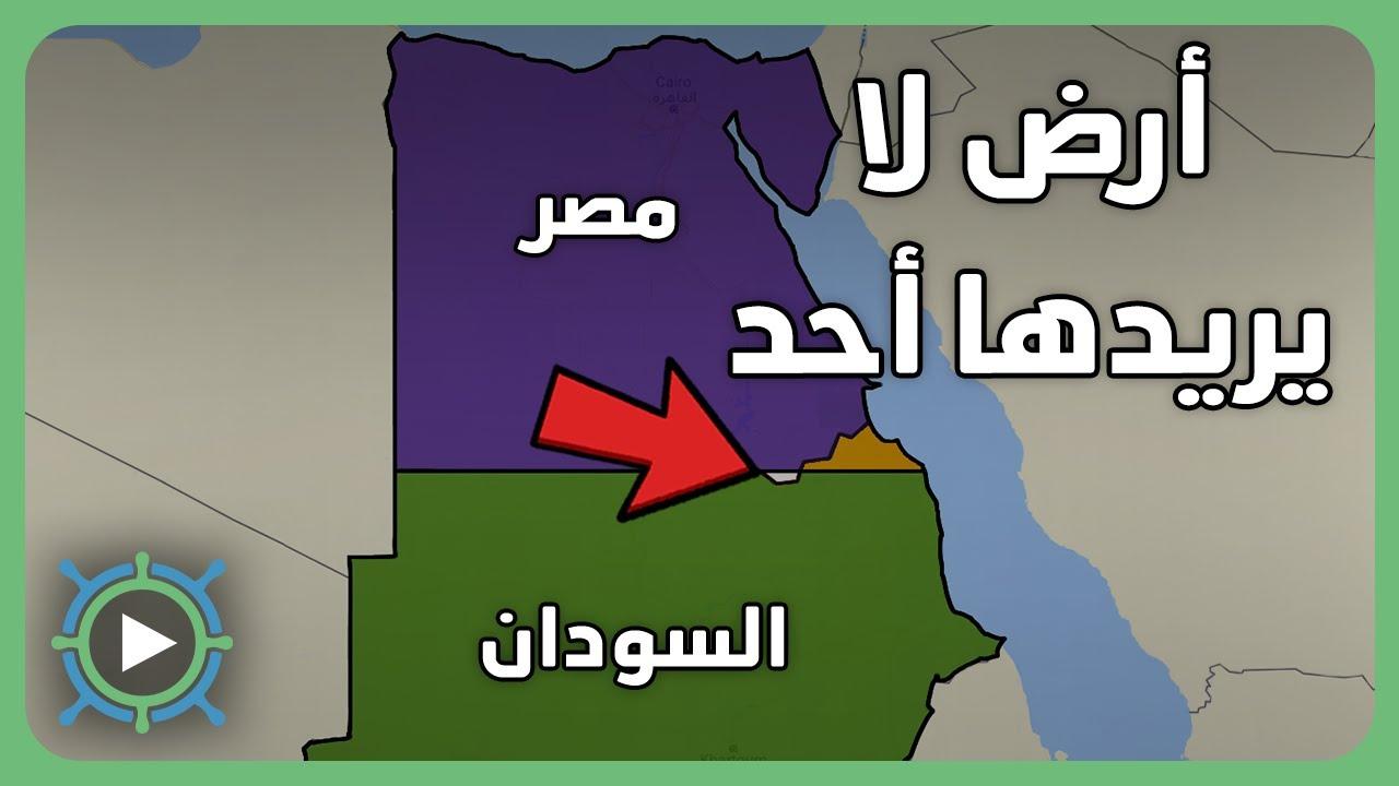 هل تصدق ان هناك اراضي لا تتبع لأي دولة