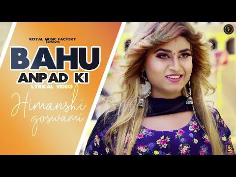 Bahu Anpadh Ki ( Full Song )   Aashu Malik, Himanshi Goswami   Latest Haryanvi Songs Haryanavi 2020