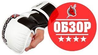 Перчатки для MMA Hayabusa Tokushu 7oz - Обзор (видео) / Review: Hayabusa Tokushu 7oz Gloves