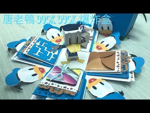 [CreamMeow]  唐老鴨 爆炸盒 自己設計相薄 !!  手作 DIY 自家設計 迪士尼