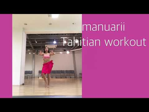 🔥manuarii Tahitian dance Workout クラス予約フォーム