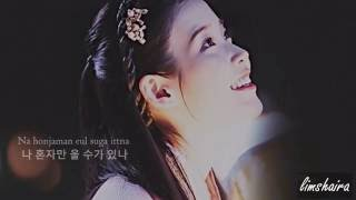 아이유 (IU) - My Dear Friend (Thank You For Being You) lyrics