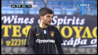 Lamia vs AEK Athens full match