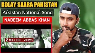 Indian Reacts To Boly Sara Pakistan   Nadeem Abbas Khan   National Song   Indian Boy Reactions  