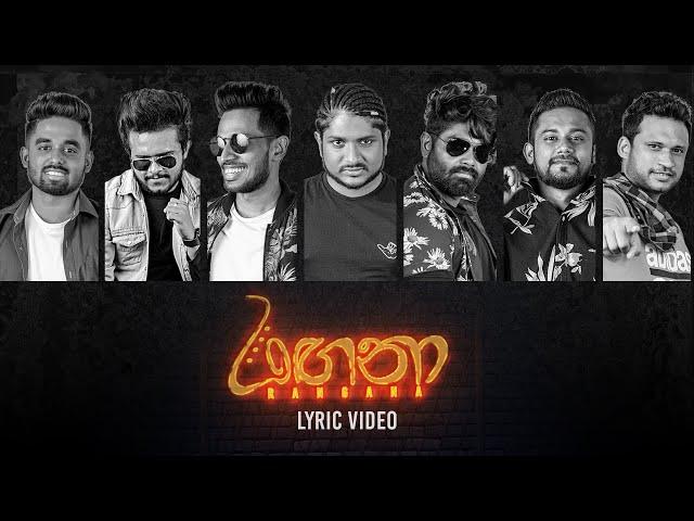 Rangana (රඟනා) - Daddy (Official lyric video)