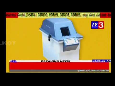 TV3 BAGALKOT    POLICE SRADHANJALI