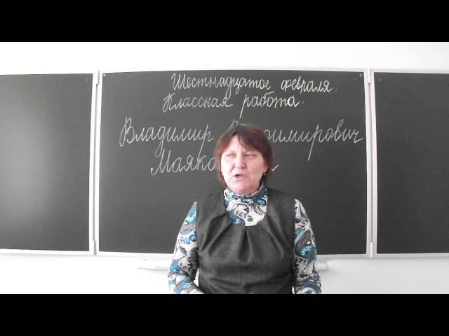 Изображение предпросмотра прочтения – ЛидияСамсонова читает произведение «Что такое хорошо и что такое плохо» В.В.Маяковского