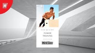 POWER TRAINING с Сергеем Кусакиным 7 марта 2021 Онлайн тренировки World Class