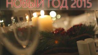 Новый год в Греции, Грандиозный новый год 2015 Салоники | Active Mice(Сайт:http://www.activemice.ru/ Новый год в Греции, Грандиозный новый год 2015 Салоники | Active Mice Канал:https://www.youtube.com/user/activemi..., 2014-09-17T15:44:24.000Z)