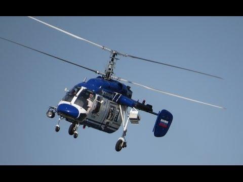 Helicopter Ka-226
