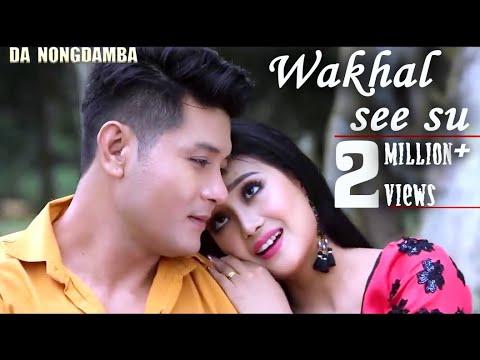 WAKHAL SEE SU   Biju Gokul   AJ Maisnam Surma Chanu   Official DA NONGDAMBA Movie Song Release 2019