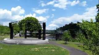 Scott Park at the Lehigh and Delaware Rivers, Easton, Pennsylvania