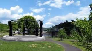 Scott Park at the Lehigh and Delaware Rivers, Easton, Pennsylvania