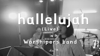 미디어 워스킹 (5/17) 워십퍼스 밴드 - Hallelujah (Lincoln brewster)