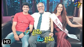 E Time Mee Time | ETV always connects with Family | ETV Telugu Shows