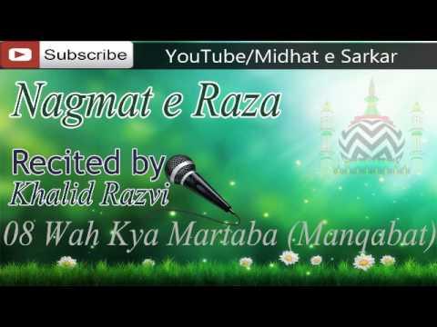 Wah Kya Martaba Hai Gaus Hai Bala Tera (Manqabat) By Khalid Razvi