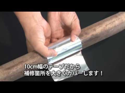 幅広マフラー耐熱テープ