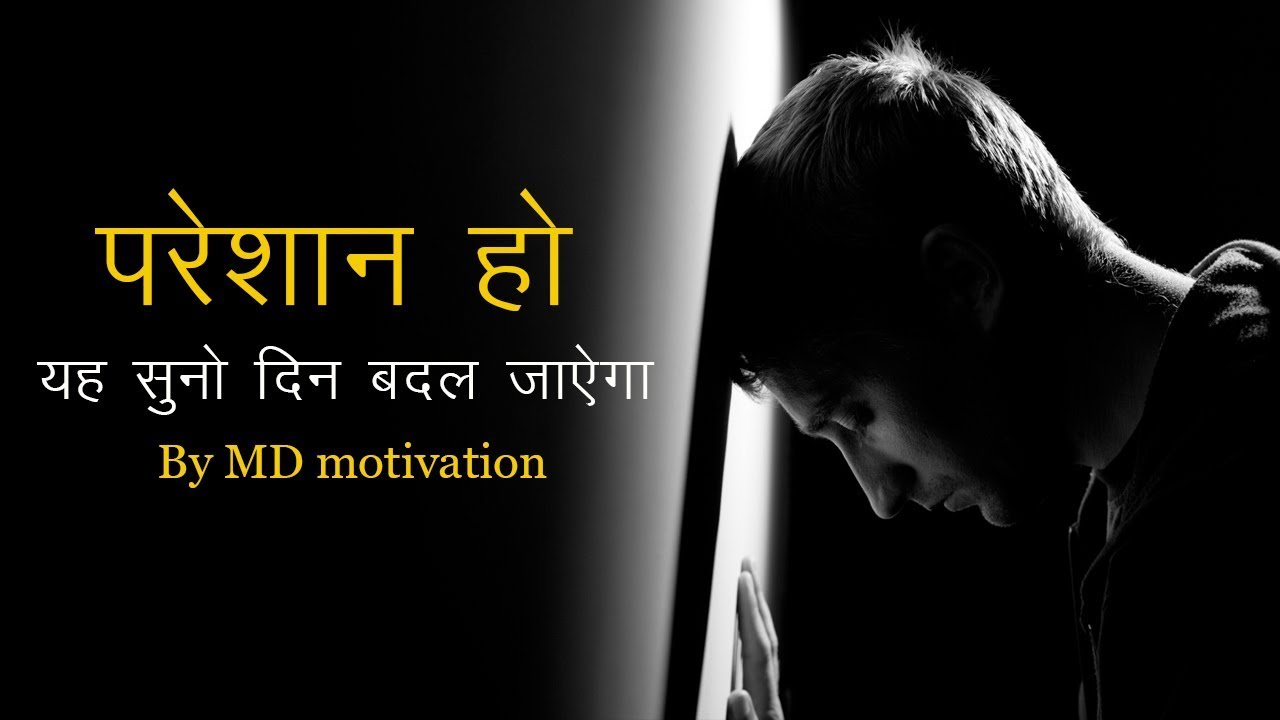 best inspirational shayari ever motivational quotes in hindi by md motivation