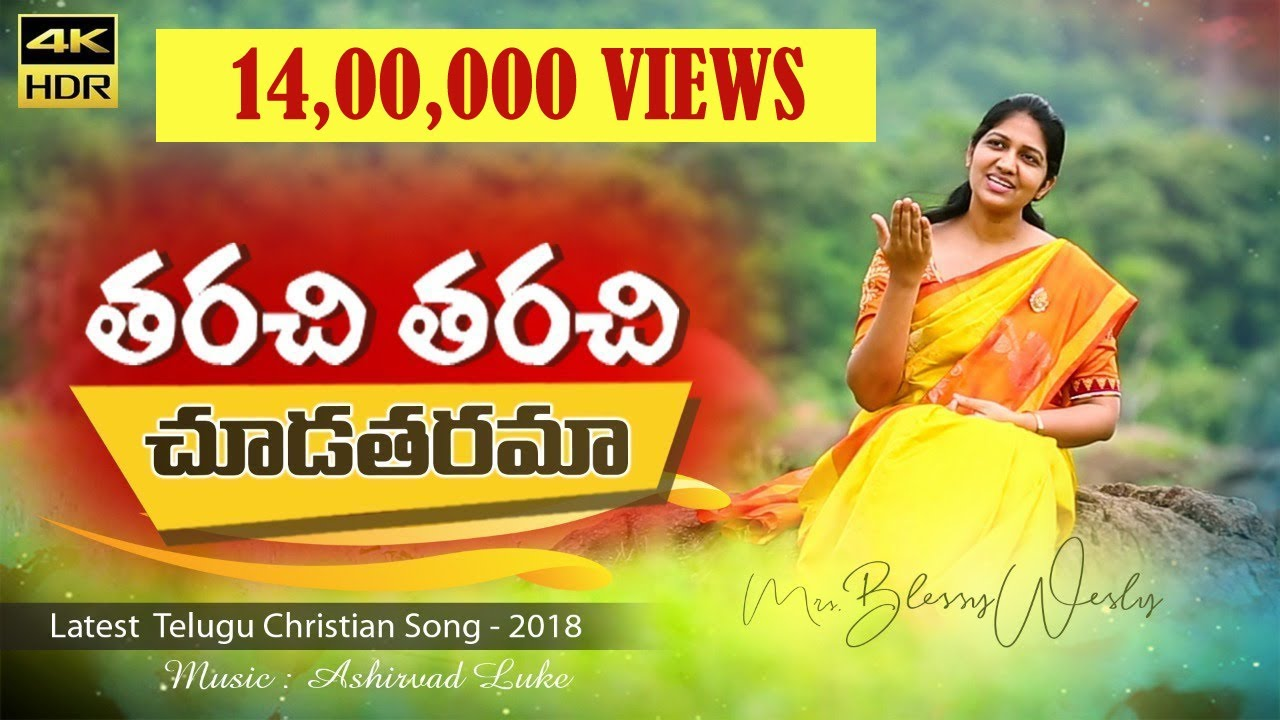 Tharachi Tharachi Full Song || Blessie Wesly || Latest Telugu Christian song 2018|| 4K