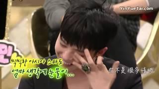 G-Dragon(BigBang) & BigBang你不是很好吗 饭制版