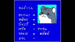 ゲームボーイ版、ハムスター倶楽部Part1 よければ高評価とチャンネル登...