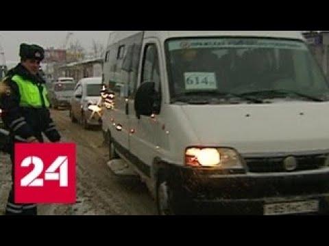 Верховный суд изучает новый регламент ГИБДД - Россия 24