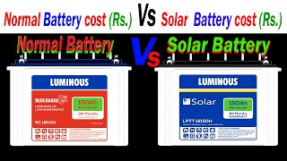 Normal Battery Vs Solar Battery | Difference batween Normal Battery and Solar Battery
