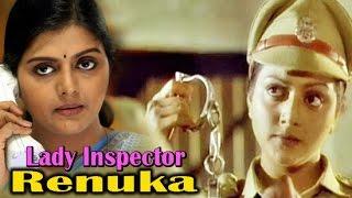 """Lady Inspector Renuka"" Full Hindi Movie | लेडी इंस्पेक्टर रेनुका | Bhanupriya | Rami Reddy"