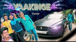 Yakinge cover song | all ok || Diamond heart