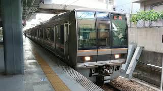 JR西日本207系(H10編成+S9編成)宝塚発車