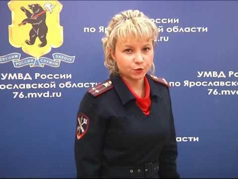 Полиция задержала ярославца с наркотиками