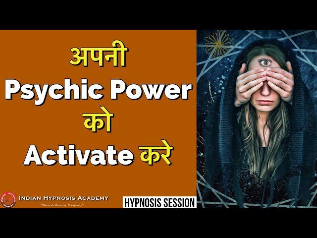 Session: Activate Your Psychic Powers | Dr. JP Malik (हिंदी में)